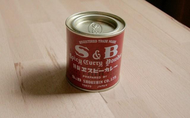 KARE KO - カレー粉 - Japanisches Currypulver