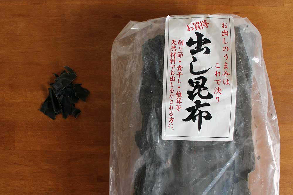 DASHI KONBU - Kombualgen für Suppenfond