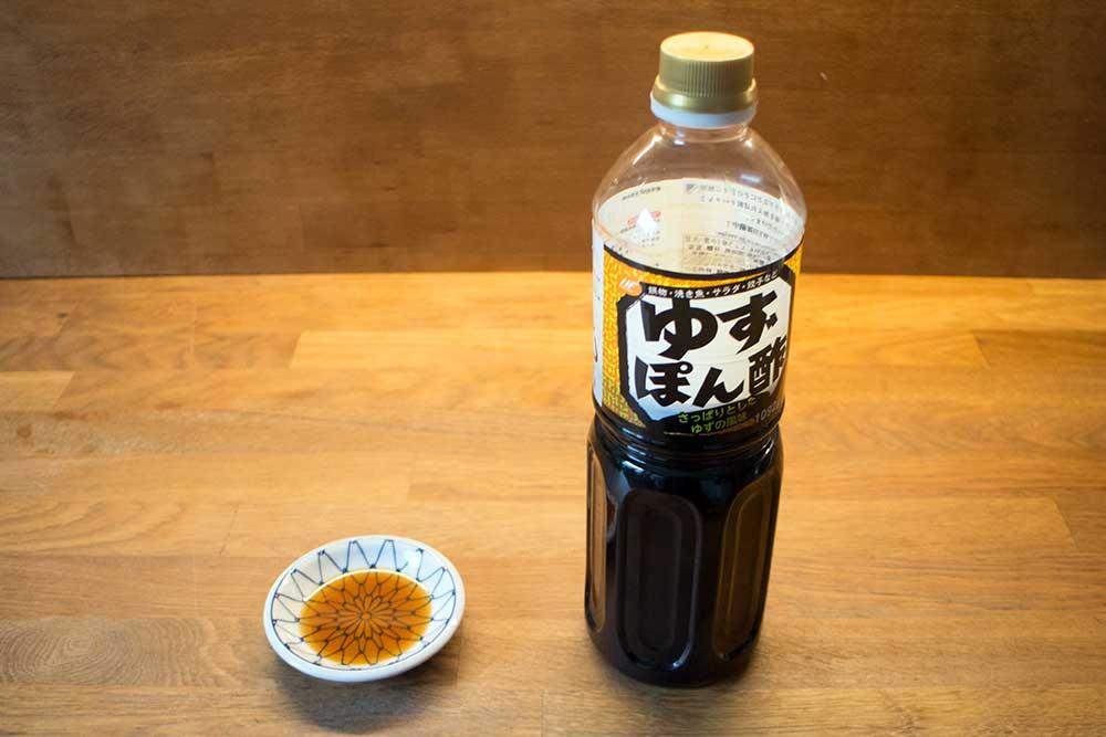 PONZU - ポン酢 - Ponzusauce