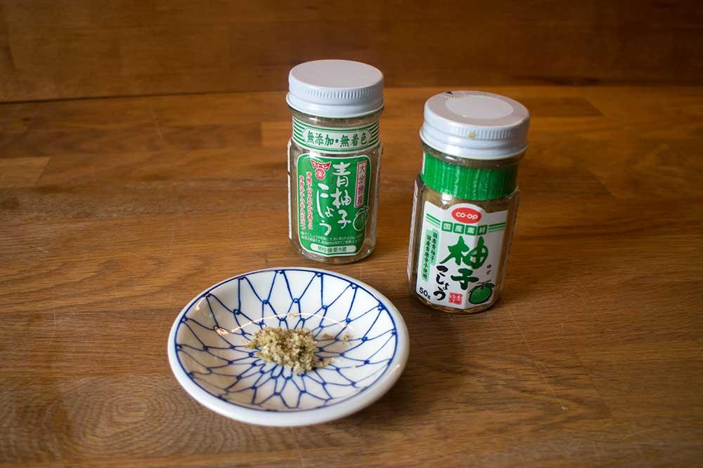 YUZU KOSHO - 柚子胡椒
