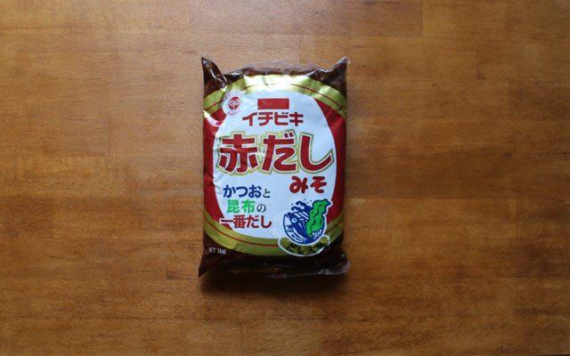 MISO - 味噌 - Sojabohnenpaste