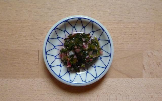 HATSUKADAIKON NO HA ZUKE – Blätter pickles von Radieschen