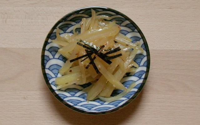 YAKUMIZARA - 薬味皿 - Gewürzteller