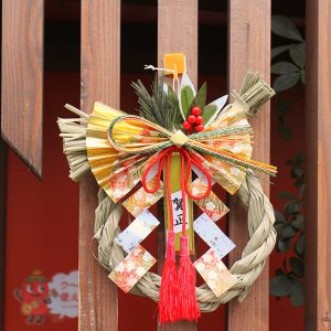 Neujahr in Japan - Shōgatsu