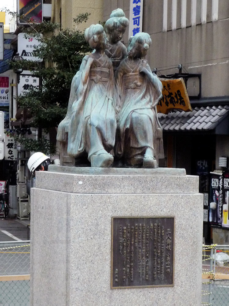 Hakata-Bijin_1