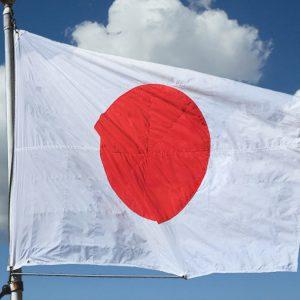 Gedenktag der Reichsgründung - Kenkoku kinen no Hi