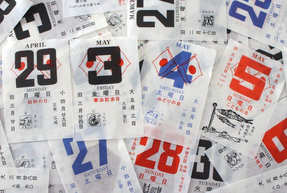 Japanische Feiertage – 29. April bis 5.Mai – Goldene Woche