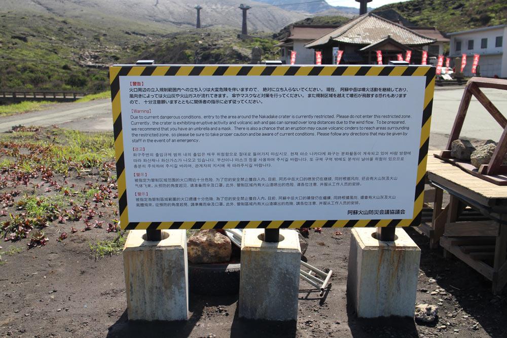 Mount Aso - Japans größter, noch aktiver Vulkan