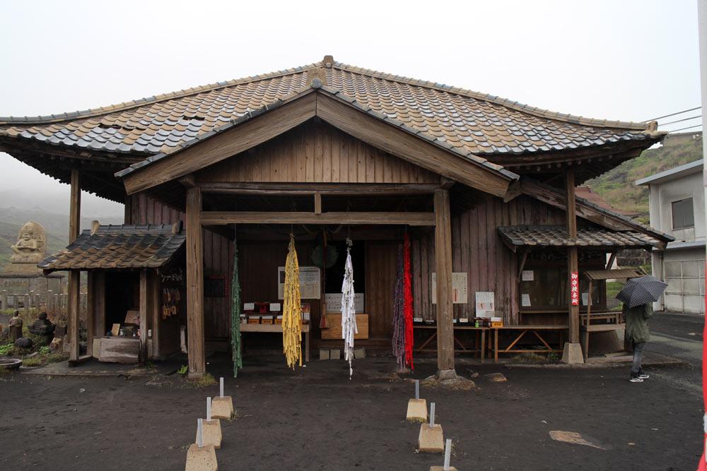 Mount Aso – Japans größter, noch aktiver Vulkan