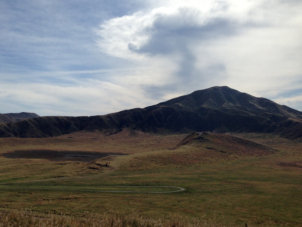Japans größter, noch aktiver Vulkan