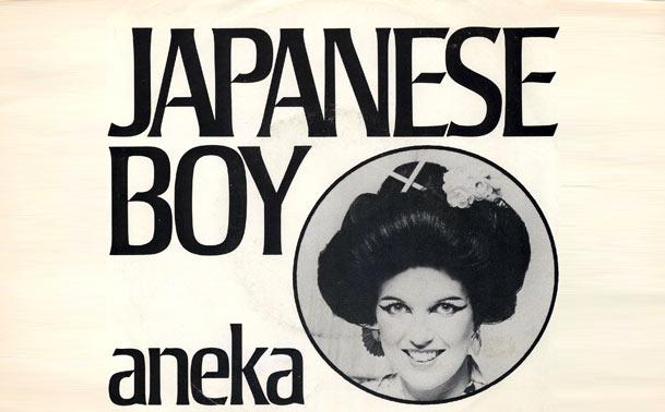 Big in Japan – Japan in der Musik Part I
