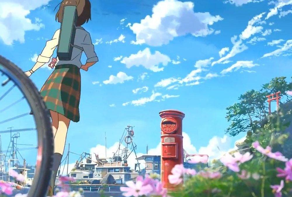 Anime in der Werbung 1