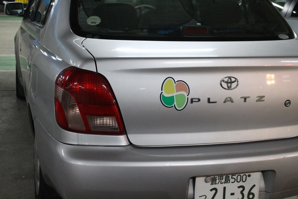 Die seltsamen Sticker auf japanischen Autos – Shoshinsha mark und Kōreisha mark