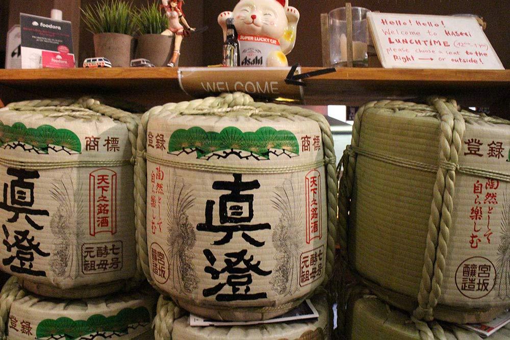 Hashi Izakaya & Japanese Kitchen