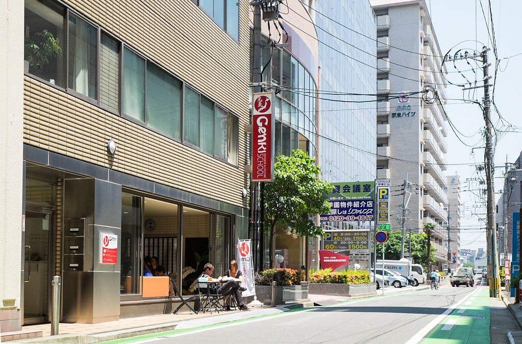 Genki JACS – Japanisch lernen in Fukuoka