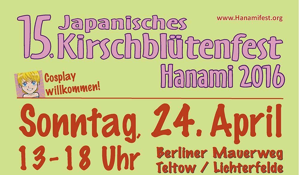 Hanami – Kirschblütenfest in Teltow – 24.04.16