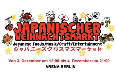 Japanischer Weihnachtsmarkt 3.-4. Dezember 2016