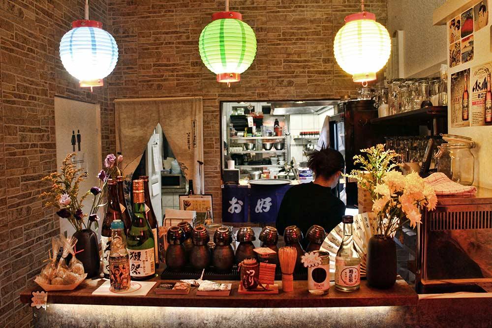 Harapeco Japanese Kitchen - Okonomiyaki Berlin