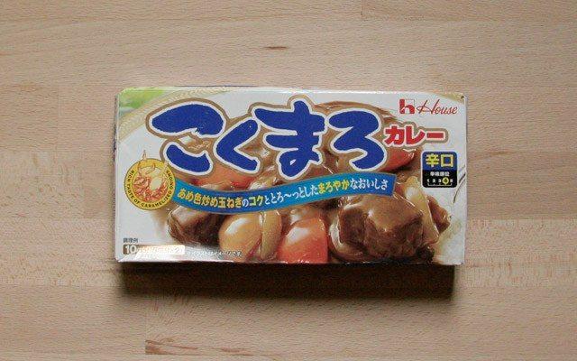 KARE RAISU - カレーライス - Einfaches Japanisches Curry