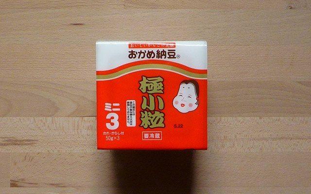 NATTO - 納豆 - Fermentierte Sojabohnen - Nattogohan