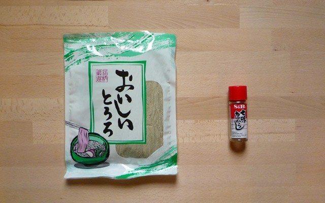 KITSUNE UDON - Udon Nudeln mit frittierten Tofu
