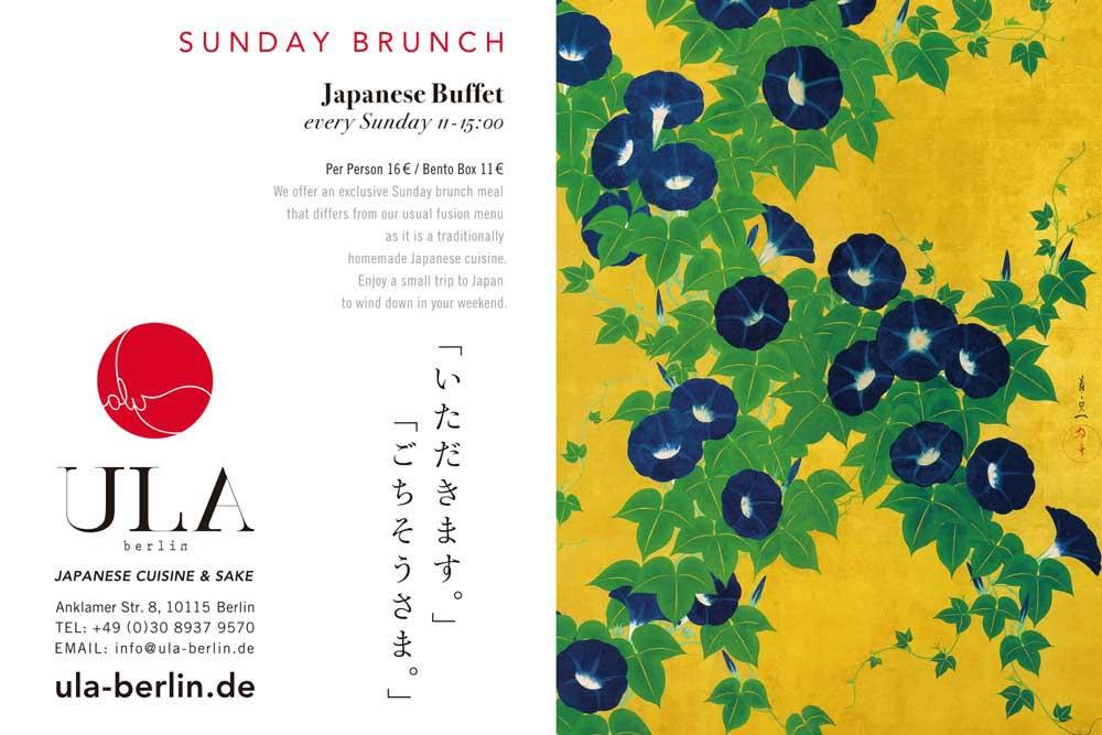 Japanischer Sonntags-Brunch im ULA
