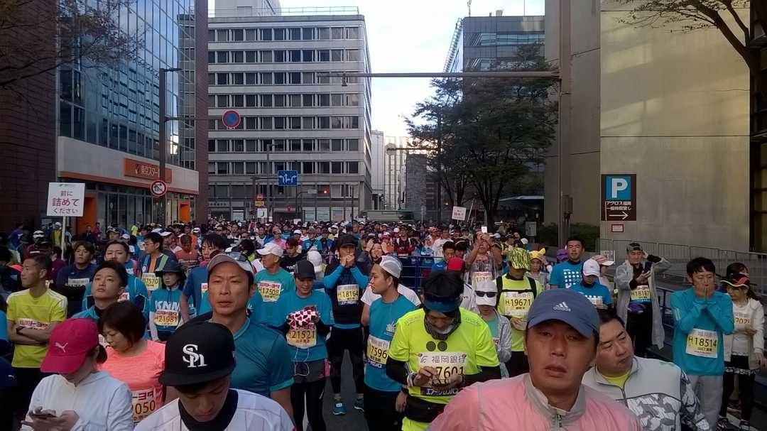 Fukuoka Marathon