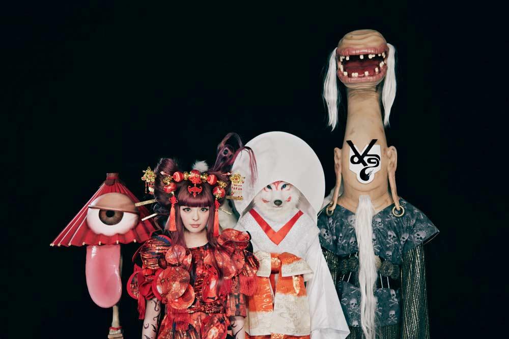Kyary Pamyu Pamyu - The Spooky OBAKEYASHIKI Tour