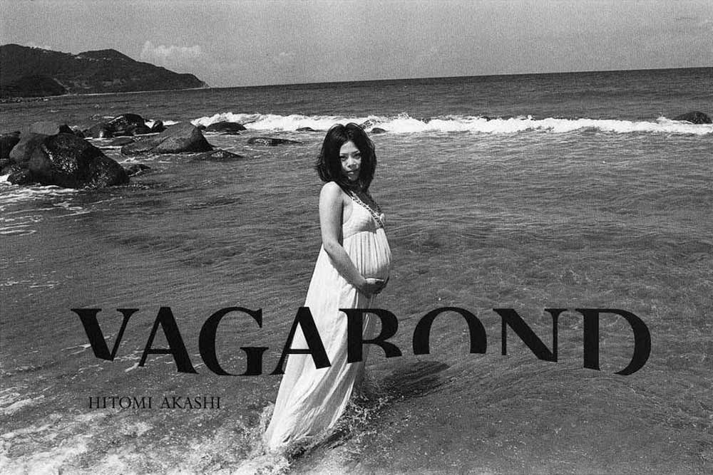 Akashi Hitomi Fotografie Ausstellung Vagabund