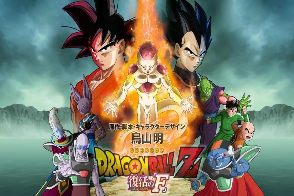 Manga Monday – DRAGONBALL Z: RESURRECTION F