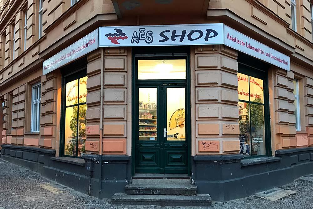 AES Shop – Asiatische Lebensmittel und Geschenkartikel