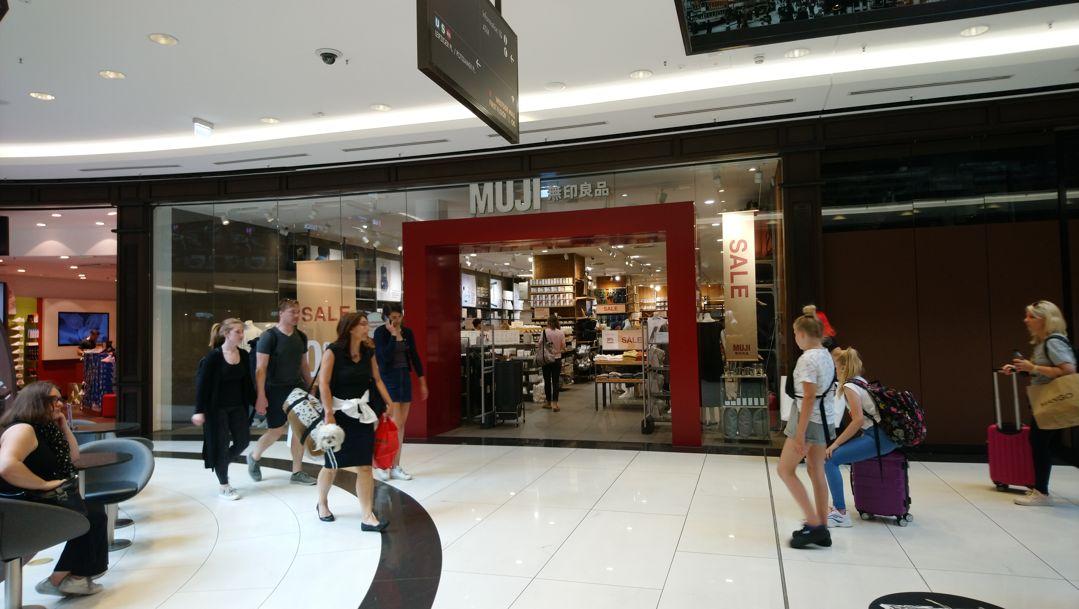 Muji Berlin Mall Of Berlin Mitte Nipponya
