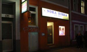 Noka Karaoke ULT Ramen